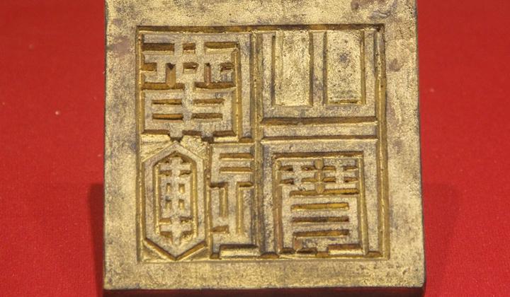 chiem-nguong-an-hoang-de-vua-quang-trung-7